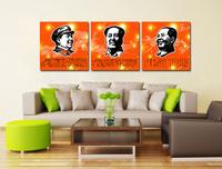 酒楼装饰画创意家庭挂画客厅沙发背景墙壁画毛主席诗词无框画图画