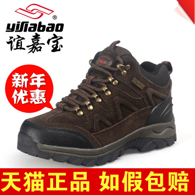 Yi Garbo tide female Korean winter padded cotton warm waterproof boots outdoor high-top boots casual female 9373