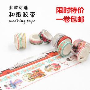 小清新和纸胶带