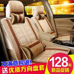 18汽车坐垫四季通用全包围车垫套座椅垫五座小车冬季布艺座垫