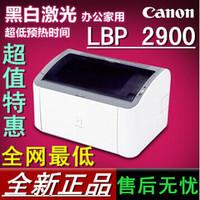 全新佳能/canon2900黑白激光打印机 LBP-2900 佳能LBP2900打印机