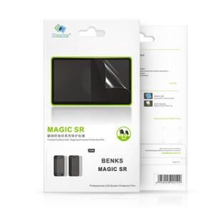 BENKS适用苹果IPHONE4S 4 磨砂防指纹手机贴膜保护膜屏保高清膜