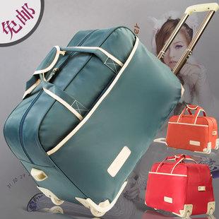 旅行包女行李包男大容量拉杆包手提包折叠登机箱包旅行袋