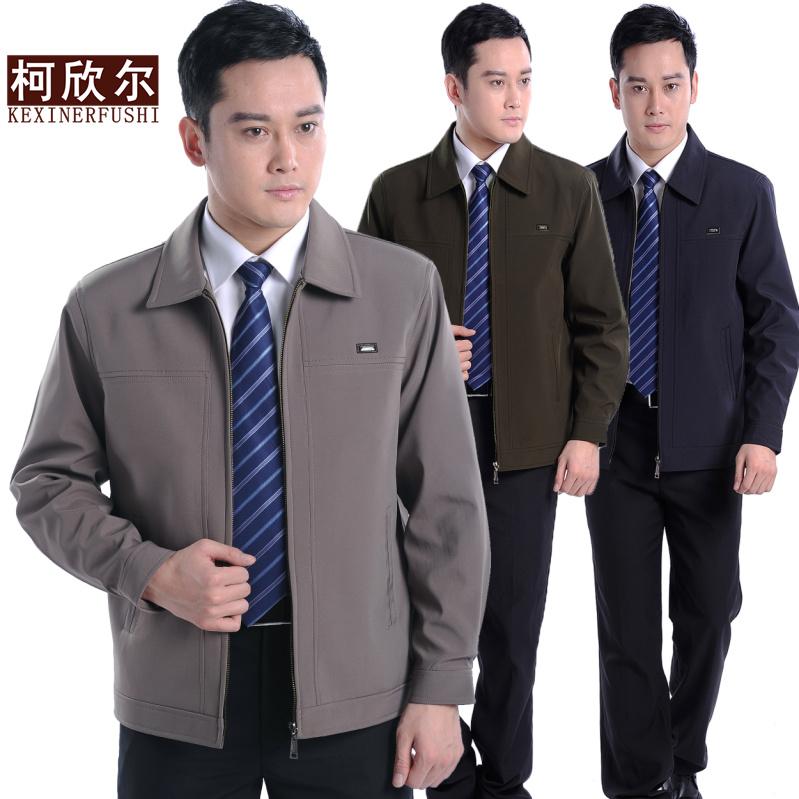 中年男装上衣休闲外套秋冬装中老年人男士夹克衫翻领爸爸装春秋款