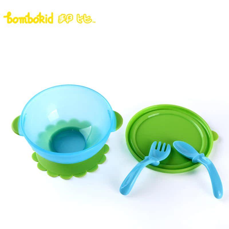 邦比儿童餐具宝宝吸盘碗防滑训练碗婴儿辅食碗套装带叉勺盖可微波
