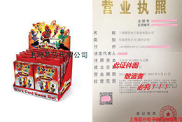 企业代购Power Rangers Samurai 4 in 1 Card Game (Red) Party