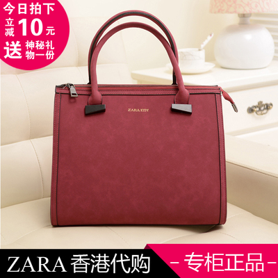 zara handbags winter 2014, Ms. Cotton Flax new models simple portable shoulder bag diagonal matte big bag