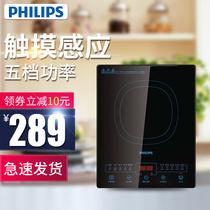 Philips/飞利浦 HD4925电磁炉家用火锅多功能迷你小型触摸屏