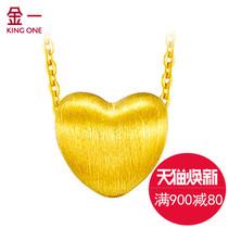 金一黄金吊坠 3D硬金工艺 拉丝鸡心 足金吊坠 不含链