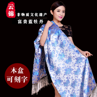 南京云锦披肩中国风刺绣 传统特色礼物出国送老外朋友可定制