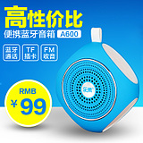 Nogo /dimethoate A600 portable card outdoor Bluetooth speaker mini stereo Bluetooth cell phone calls