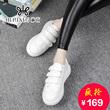 赫茵板鞋女2016潮新品小白鞋单鞋休闲运动鞋女魔术贴厚底球鞋女鞋
