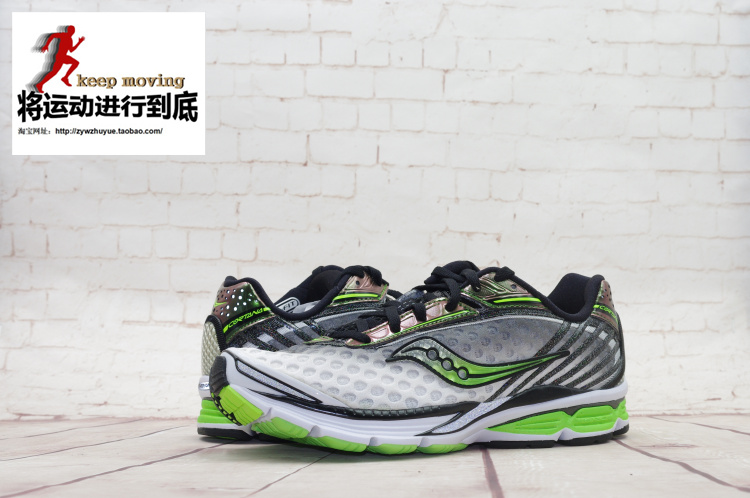 SAUCONY圣康尼/索康尼 powergrid CARTANA 男子缓冲跑鞋20127-6