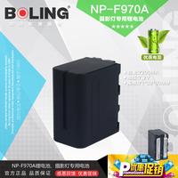 摄影器材 摄像灯专用锂电池NP-F970A充电电池7200MA 质保一年