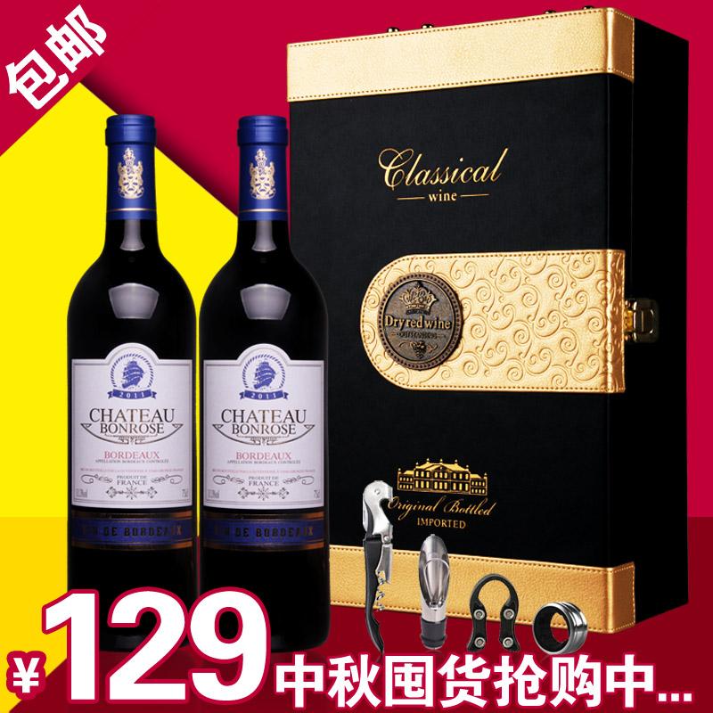 【中秋送礼】法国原瓶进口AOC宾露酒庄蓝钻干红葡萄酒双支礼盒装