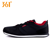 361男鞋运动鞋男正品2015冬季款款361度休闲复古慢跑鞋671542218