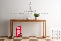 特价实木条案供桌老榆木条几简约现代玄关桌新中式仿古家具案台