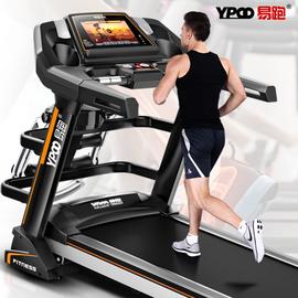 易跑家用款跑步机8系静音彩屏折叠折叠减肥减震电动多功能跑步机