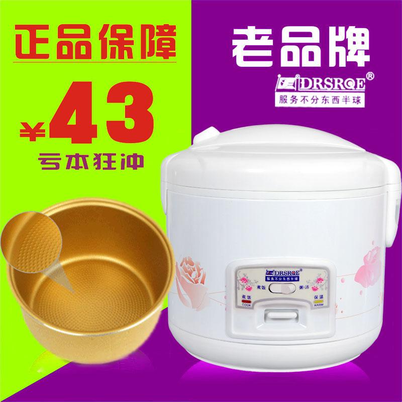 多功能小电饭煲1-2人3L4L3-4人家用大5升5-6人小型电饭锅特价包邮