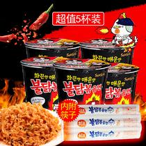 韩国三养超辣火鸡面拉面70g*5杯装  杯装鸡肉味速食拌面 包邮