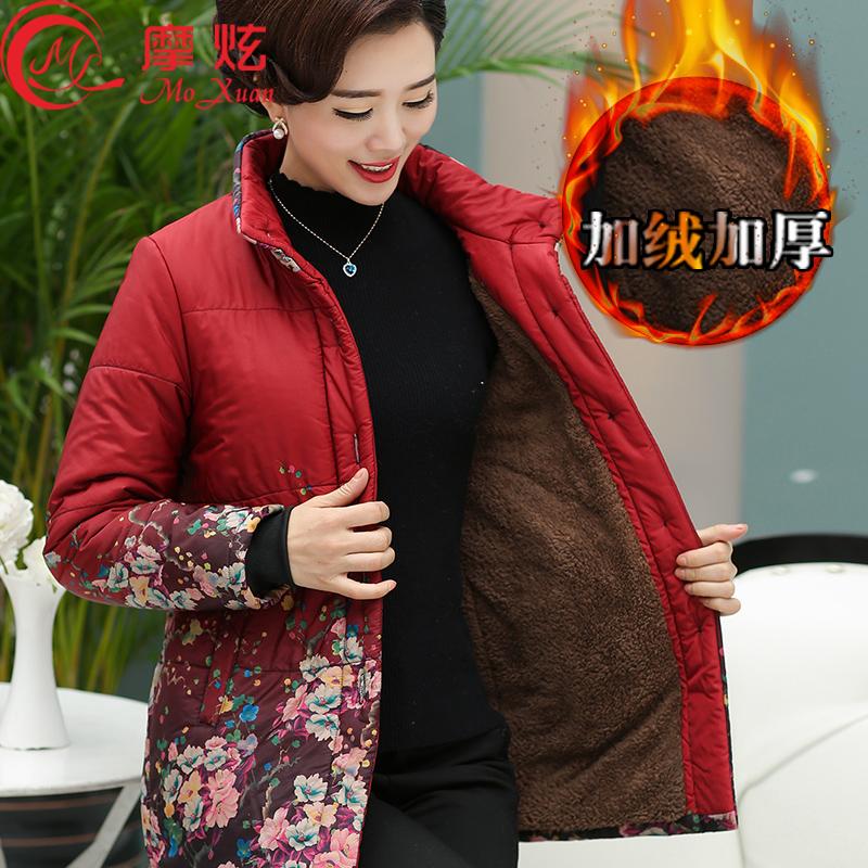 中老年女装棉衣加绒加厚50-60岁大码棉袄老人外套妈妈装冬装棉服