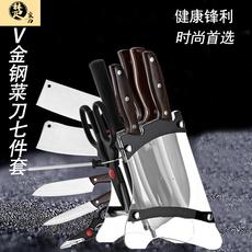 楚家刀 V金钢菜刀套装 VG10套刀七件套 刀具组合 不锈钢全套厨具