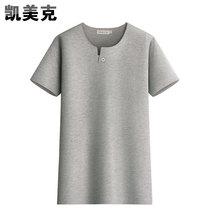 凯美克 春夏季简约日韩时尚男式上衣纯棉修身短袖V领个性薄T恤潮
