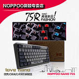 The SF NOPPOO NANO75S black tea, green axis axis axis convenient mini red axis mechanical keyboard PBT