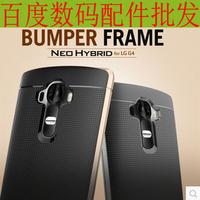 新款 LG G4 f500边框硅胶手机壳保护壳手机套保护套 大黄蜂 批发