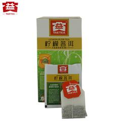 大益茶叶花茶柠檬普洱茶熟茶散茶1.6g25袋快捷袋泡茶