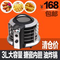 出口德国电炸锅 家用商用3L电炸锅薯条机油炸锅油炸机 特价包邮