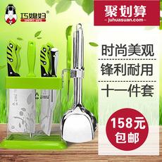 阳江巧媳妇11件菜刀具厨房套刀 不锈钢组合水果厨师切菜刀 烹饪