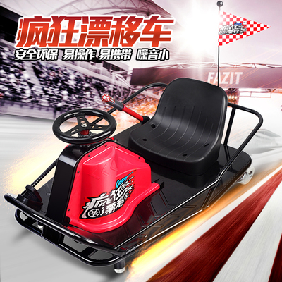 The Razor Drift Crazy Cart 疯狂漂移车