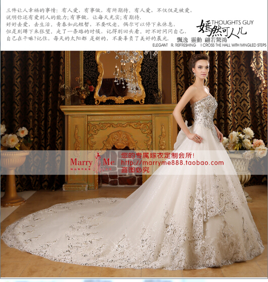 Свадебное платье MarryMe boutique wedding dress club H /157 2014