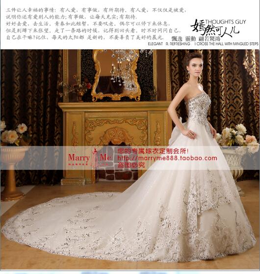 Свадебное платье MarryMe boutique wedding dress club H /157 2014