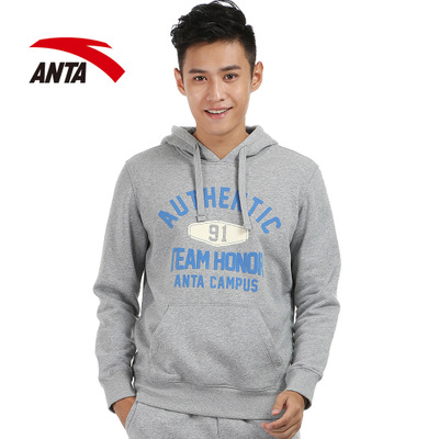 Anta authentic men's sweater pullover 2014 new winter warm sportswear 15448702-5