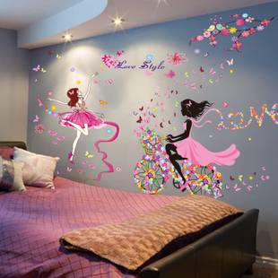 自粘壁纸宿舍卧室温馨墙贴纸客厅房间背景墙壁墙上装饰品墙纸贴画