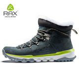 查看精选Autumn and winter ski boots秋冬滑雪鞋男女雪地靴保暖防寒最新价格