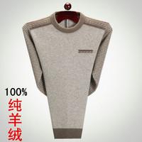 新款中年男士正品纯羊绒衫不起球圆领冬装保暖羊毛衫加厚套头毛衣