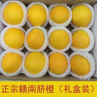 橙子正宗赣南脐橙新鲜水果纯天然脐橙甜试吃6斤多地包邮
