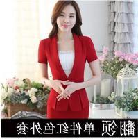 白领职业装女装套装秋修身韩版气质长袖商务西装裤女士正装三件套