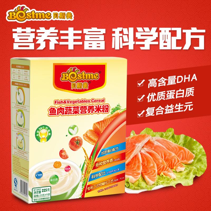 贝斯美 婴儿辅食鱼肉蔬菜营养米粉225克 高含量DHA宝宝米糊食