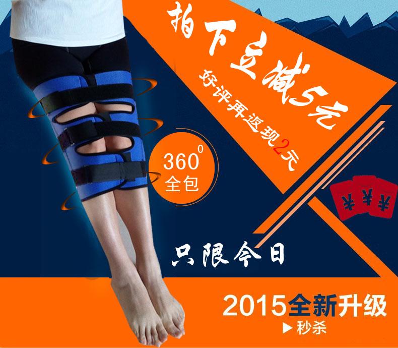 加強型x型腿o型腿矯正帶羅圈腿部腿型矯正帶矯正器綁腿帶美腿帶