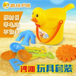 儿童沙滩玩具套装 小黄鸭宝宝婴儿洗澡玩具玩沙挖沙戏水铲子玩具