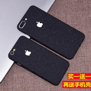iPhone7plus贴纸磨砂全包背膜苹果6手机全身膜6splus彩膜改色后膜