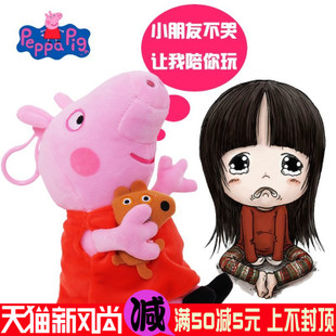 小猪佩奇毛绒玩具粉红猪小妹佩佩猪佩琪公仔儿童礼物娃娃家庭套装
