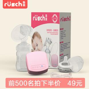 鲁茜吸力大电动吸奶器 自动挤奶器吸乳器 孕产妇拔奶器 静音产后