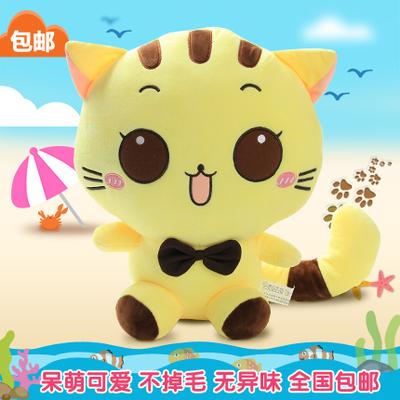 可爱大脸猫毛绒玩具小猫咪公仔大号抱枕布娃娃玩偶儿童女生日礼物