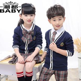 春秋款中小学生校服套装男女班服运动装英伦风幼儿园园服三件套潮