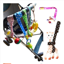Baby stroller toys hang hooks Bind tether Baby seat chair kettle belay bottle away with